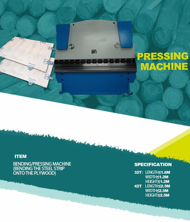 automatic pressing machine