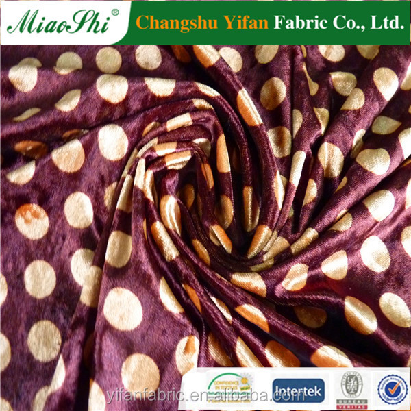Asian designing polyester printing KS fabric for Columbia sportwear