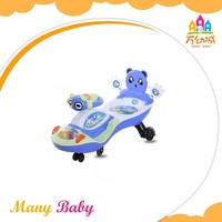 China kids toys manufacturer wholesale baby pedal swing car