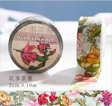 20mm Wide The Blossoming Floral Flowers Story Washi Tape Adhesive Tape DIY Scrapbooking Sticker Label Masking Tape