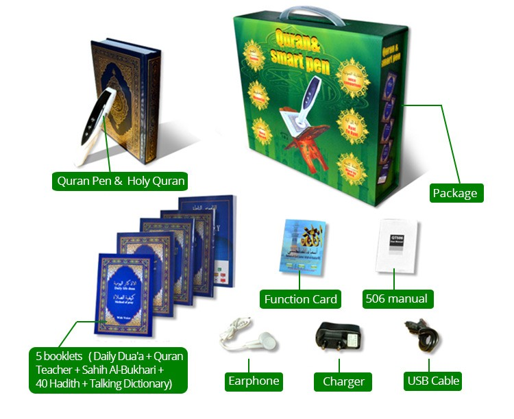 bangla quran sharif mp3 free download