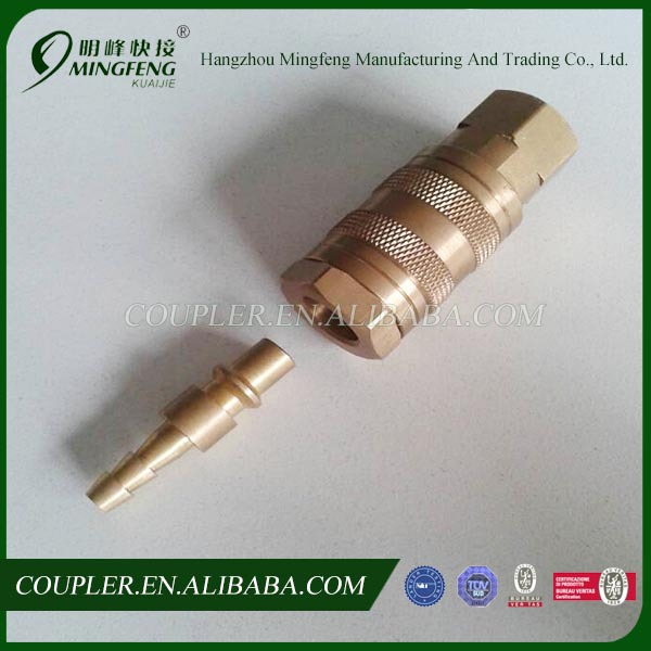 Brass 1/4''F Israel Quick Coupling /Connector Air Hose