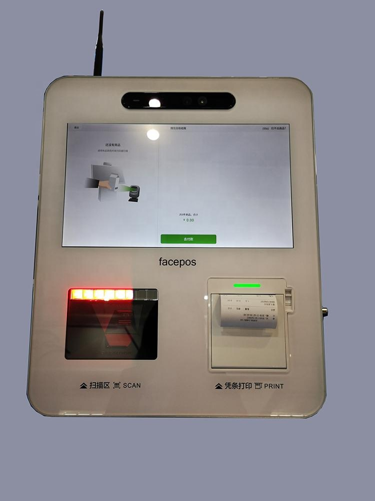Wifi function mounted or desktop 15.6 inch size touch screen retail mini self checkout kiosk machine