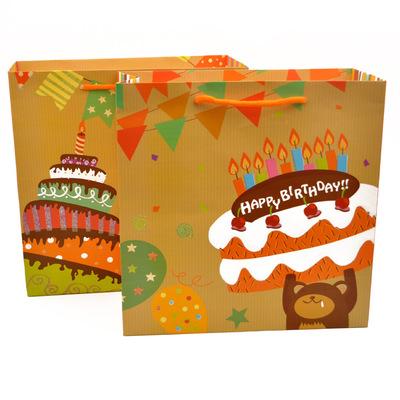 Nanny Birthday Gift Or Christmas Bag Tote Shopping