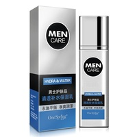 Strongly Moisturizing Oil Control Mens Skin Lotion