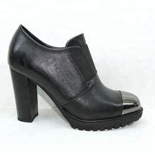 Randy 2166 Clear Block Heel Ankle Boots