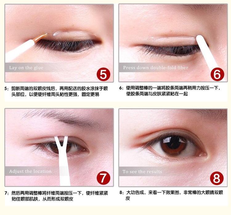 Elastic Fiber Double Eyelid Sticker Eyeliner Eyelid Tape