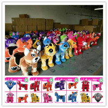 HI electric plush battery operated happy rides dog/cat/bull animal ride on toy coin plusher animal rides batterie for mall