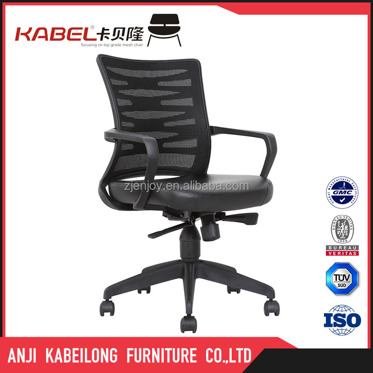 mech fabric office computer chair with swivel function