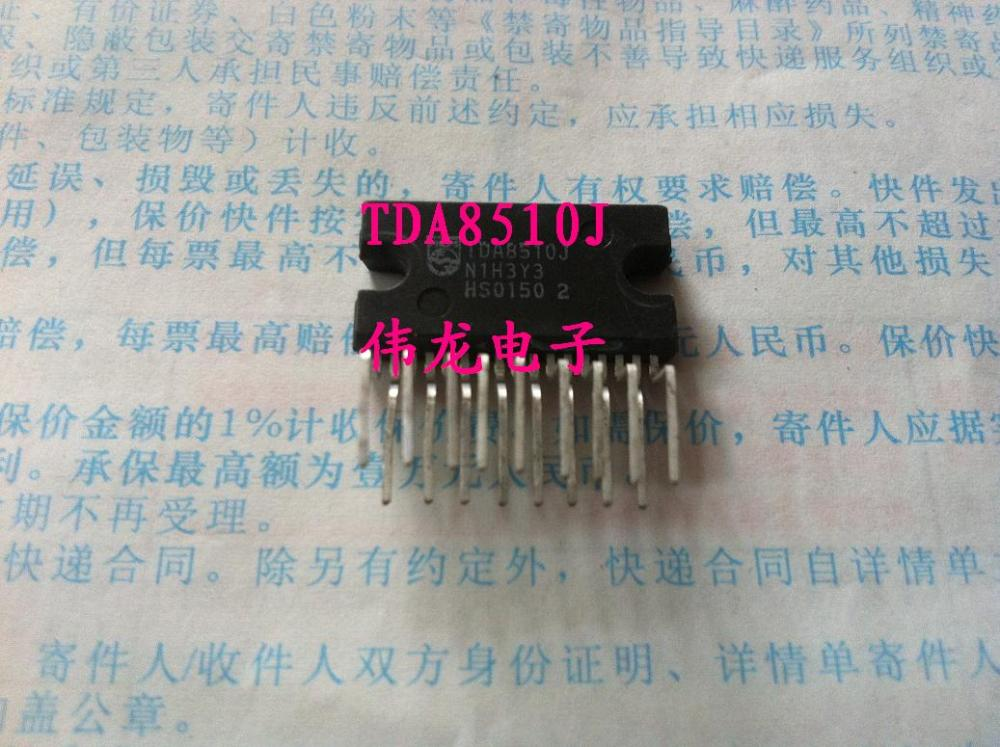 13w Audio Amplifier Ic