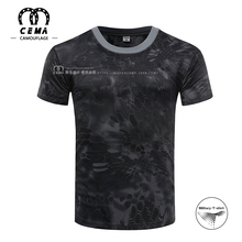 OEM Service new designs short sleeve army military t shirts