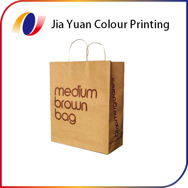 Colorful Kraft Paper Gift Bag - Buy Kraft Paper Gift Bag,Kraft Paper Mailing Bags,Cheap Paper Bags payment asia alibaba china