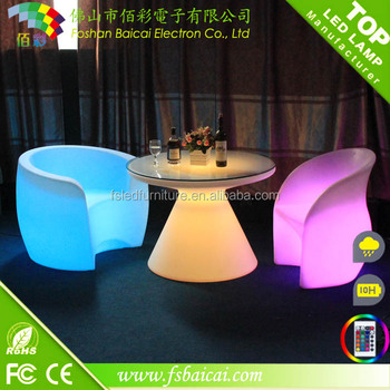 Low power led light panel chair cube vintage bar stools chairs  sc 1 st  Alibaba : low power led light - azcodes.com