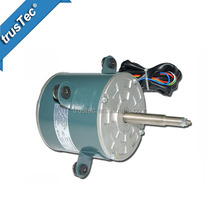 China Carrier Fan Motor, China Carrier Fan Motor Manufacturers and