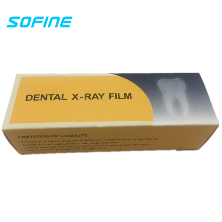 Dental Dunkelkammer agfa X Ray Film
