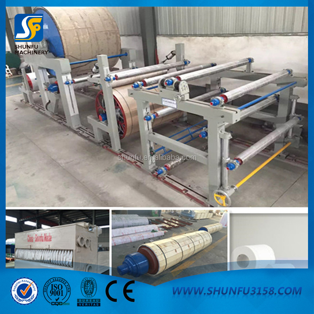 High performance top grade 1575mm tissue paper production line toliet paper making machine