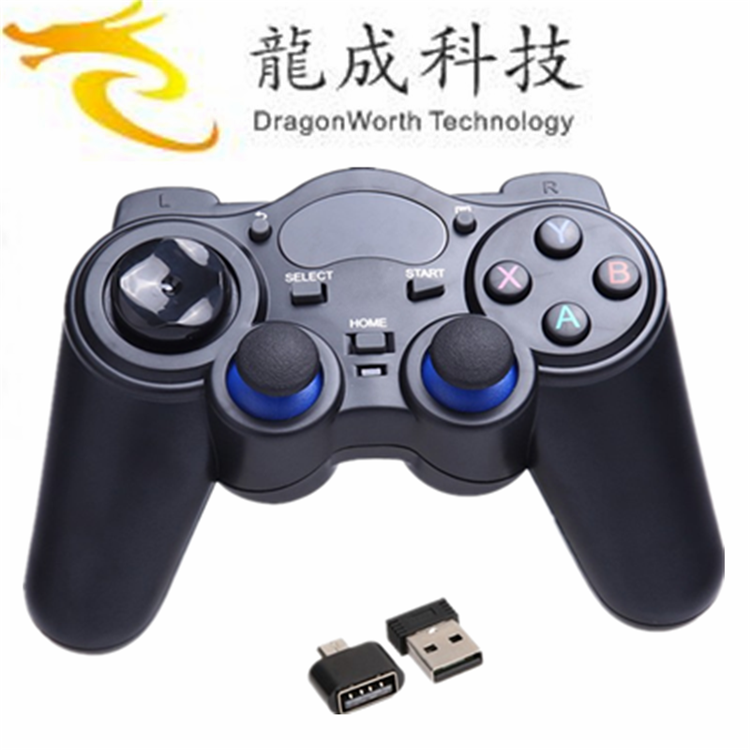 2017 hot sale 2.4G RF Wireless Gamepad ps4 controller wireless bluetooth gamepad With Promotional Price Joystick & game control