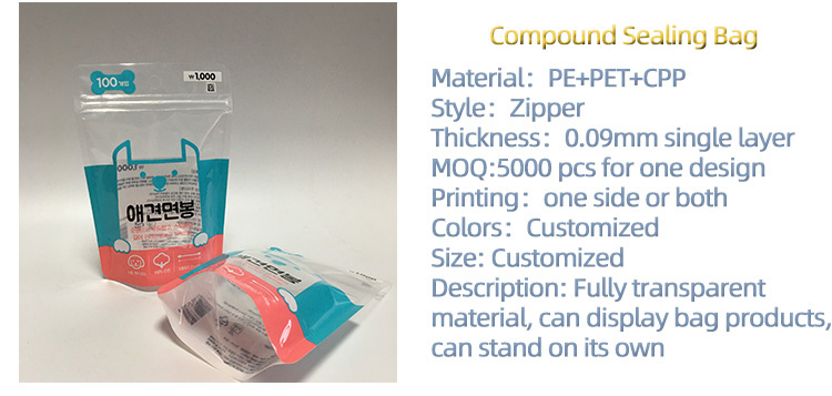 Popular printing good quality CPE plastic drawstring bag for electronic goods packaging