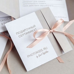 Paper Cardstock Printing Letterpress Wedding Invitations for greeting card