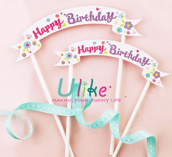 kids party supply paper cake topper banner pattern happy birthday