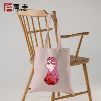 Amazon China Online Shopping Cloth Tote Bag Blank Custom Print