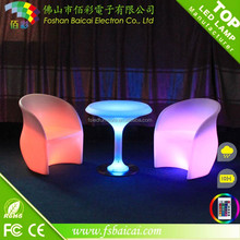 New design, multi colors glowing led sofa seat / / led led furniture for nightclub/pub