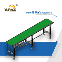 CB341 Series Aluminum Belt Conveyor