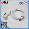 2017 new products flexible hose for toilet bidet