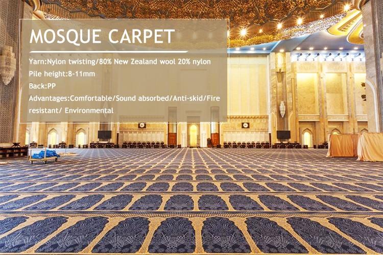 Mosque Prayer Carpet Design In Masjid Interior Design