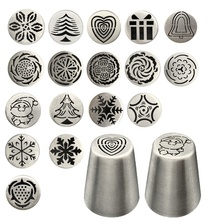 Stainless Steel Rusia Piping Tips Cupcake Icing Nozel Kue Dekorasi Alat <span class=keywords><strong>Set</strong></span>