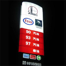 Gas station best quality whole logo signboard