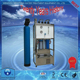 supply high quality salt water desalination equipment
