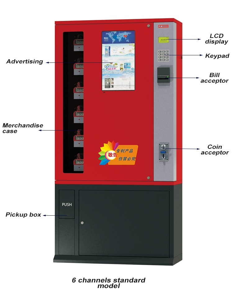Wall Mounted Small Boxed Vending Machine Buy Vending