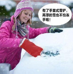 Пиджак с автомобиль лопата для снега перчатки снег размораживание противообледенительная лопата
