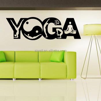 aw9500 YOga Wall Stickers Yoga Poses Vinyl Stickers Yoga Decals & Aw9500 Yoga Wall Stickers Yoga Poses Vinyl Stickers Yoga Decals ...