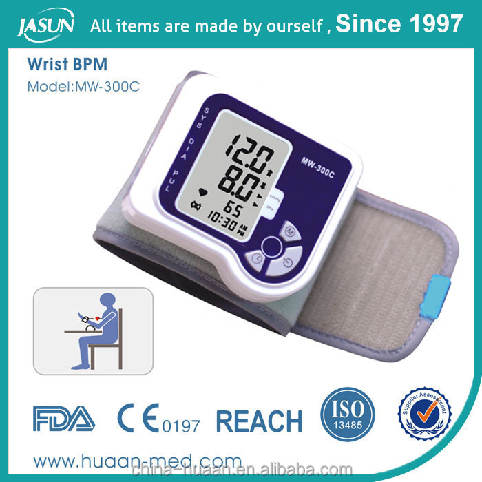 Medical hospital Supplies Electronic Wrist Type BPM