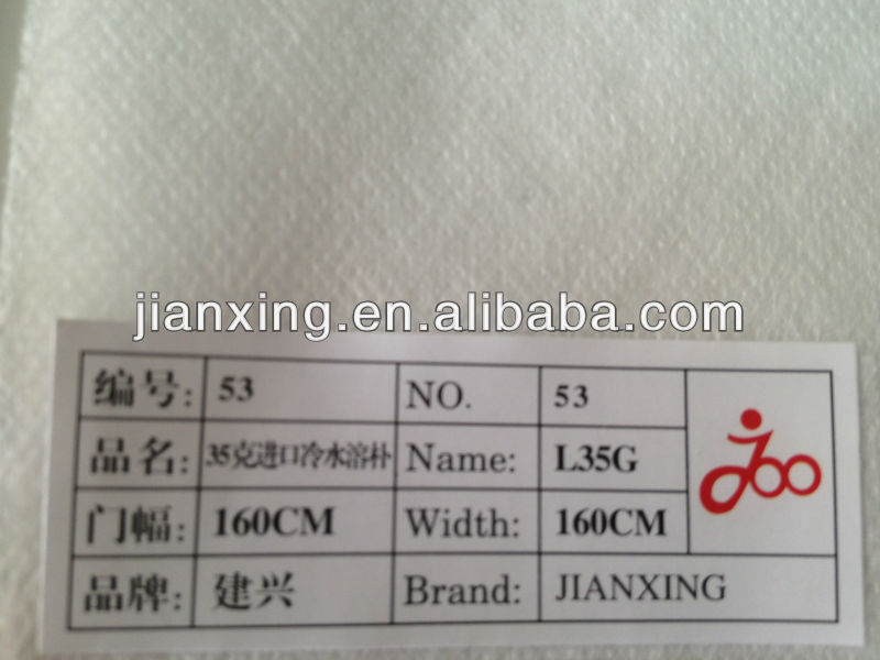 COLD Water Soluble Embroidery Backing Fabric