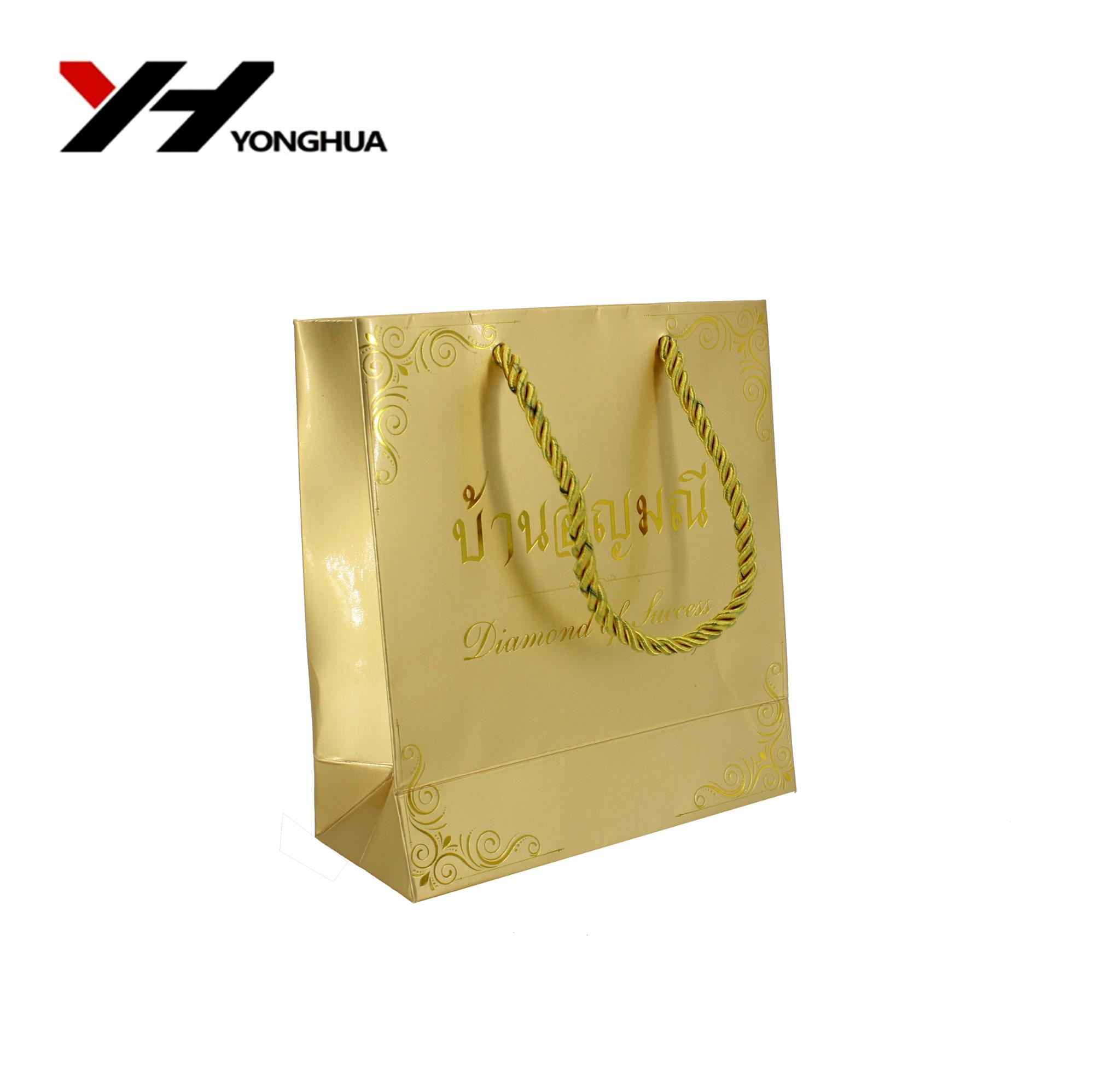 Online shopping packaging wedding invitation gift bag