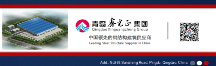 business partner pre engineered steel buildings to Saudi Arabia