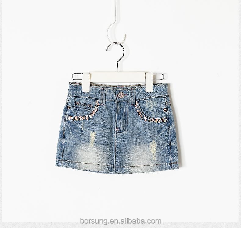 Alibaba Girls Skirts