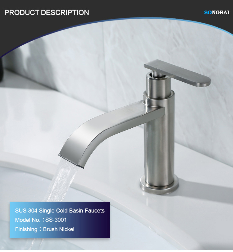 ODM modern style best quality brush nickel 304 stainless steel cold wash hand basin water tap