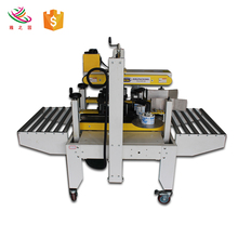 Specifcial Adhesive Tape Carton Edge sealing machine