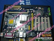 Militaristic p5a-i all solid ddr3 monitoring motherboard 5 pci dvr ADV-AN-TECH