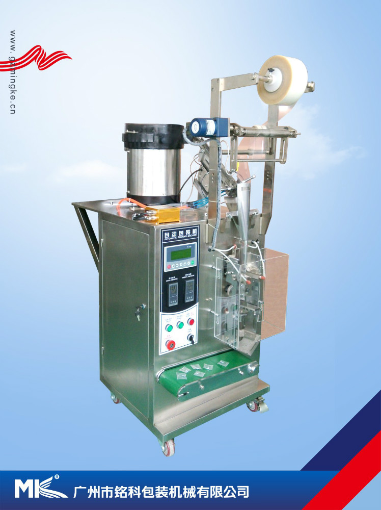 Guangzhou Machinery new Condition hardware screw rubber counting and sealing machine
