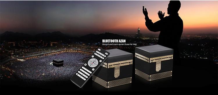 Quran Urdu Tarjuma Eid Mubarak Quran Kabba Quran Speaker Sq-109 - Buy Quran  Urdu Tarjuma Quran Kabba Speaker Sq-109,Eid Mubarak Quran Quran Kabba