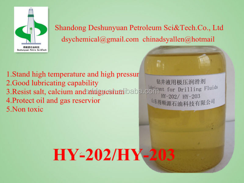 HY-202 HY-203 Oil drilling Extreme Pressure Lubricant Additive for Water based Drilling fluids