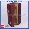 High-grade wine wooden packaging gift box