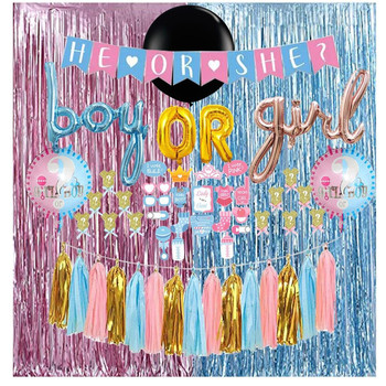 Gender Reveal Party Supplies He Or She Banner Cake Topper Boy OR Girl Foil  Balloon Photo Prop Baby Shower Decorations, View Gender Reveal Party