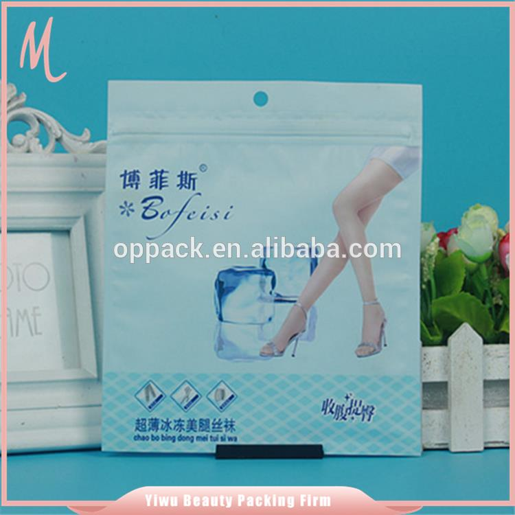 China wholesale plastic packing cosmetic custom clothing bag.plastic food packaging bag