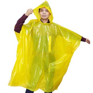 Pe Raincoat Rain Wear 32041d9fbc51